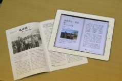 Convert gospel magazine to ebook